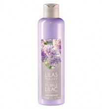 Yves Rocher Purple Lilac лосион за тяло