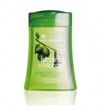Yves Rocher Jardin du monde citron mexique душ гел лайм от мексико за жени