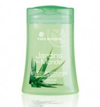 Yves Rocher Jardin du monde aloe душ гел алое за жени