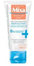 Mixa 24hr Moisturusung 6% glyserine крем за нормална и комбинирана кожа