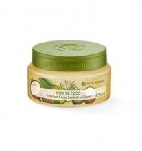 Yves Rocher Coconut Sensual Sugar Body Scrub скраб за тяло