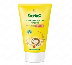 Бочко слънцезащитно мляко SPF50