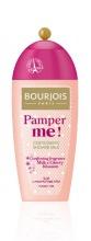 Bourjois Pamper Me душ гел