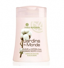 Yves Rocher Jardin du monde coton душ гел памук за жени