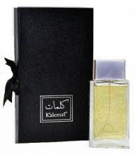 Arabian Oud Sehr Al Kalemat Black EDP унисекс парфюм
