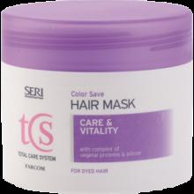 Seri Care & Vitality маска запазваща цвета на боядисаната коса
