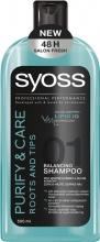 Syoss Purify & Care чисти корени и подхранени краища шампоан за коса
