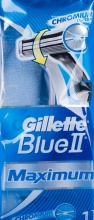 GILLETTE САМОБРЪСНАЧКА BLUE 2 MAXIMUM ЗА МЪЖЕ 1БР