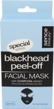 Sence Beauty Blackhead peel-off черна маска за лице
