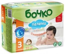 БОЧКО ПАМПЕРСИ 4-9КГ /3-КА/ 33БР