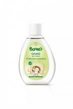 Бочко бебешко олио с масло от пшеничен зародиш