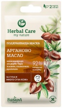 HERBAL CARE МАСКА ЗА ЛИЦЕ АРГАНОВО МАСЛО 2Х5МЛ