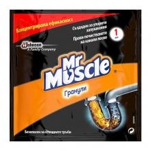 MR. MUSCLE ГРАНУЛИ ЗА ОТПУШВАНЕ НА КАНАЛИ 50ГР