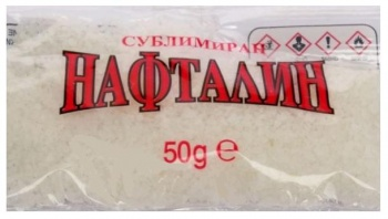 НАФТАЛИН НА ПРАХ 50ГР