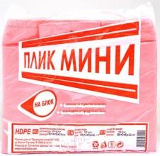 ПЛИК МИНИ 100БР