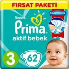PRIMA 3 ПАМПЕРС 6-10КГ 62БР