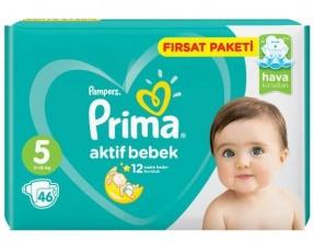 PRIMA 5 ПАМПЕРС 11-16КГ 46БР