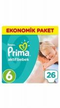 PRIMA JUMBO ПАМПЕРСИ 15КГ+ /6-ЦА/