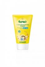 Бочко слънцезащитно мляко SPF30