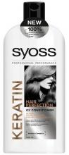 Syoss Keratin балсам за коса за жени 500 мл.
