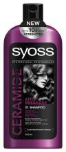 Syoss Ceramide Complex шампоан за коса за жени 500мл.