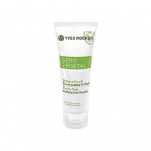 YVES ROCHER МАСКА ЗА ЛИЦЕ SEBO VEGETAL PURITY MASK 75МЛ
