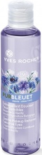 YVES ROCHER ДЕМАКИАНТ PUR BLEUET GENTLE MAKEUP REMOVER SENSITIVE EYES ЗА ЧУВСТВИТЕЛНИ ОЧИ 200МЛ