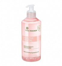 YVER ROCHER МИЦЕЛАРНА ВОДА SENSITIVE VEGETAL SOOTHING MICELLAR WATER 490МЛ