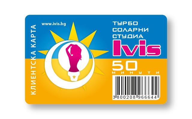 Ivis карта за солариум